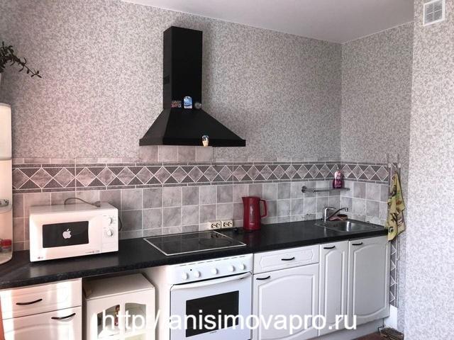 Квартира Борисовское (Кухня)