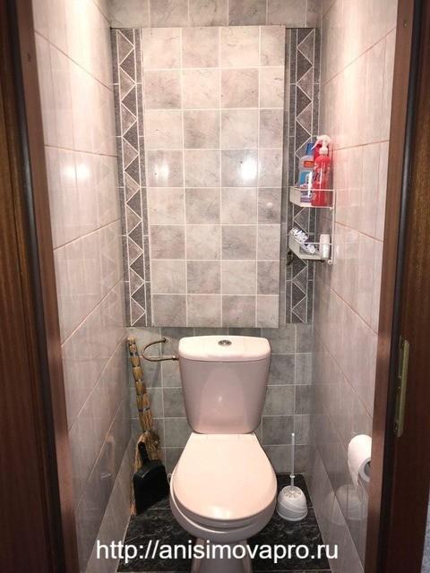 Квартира Борисовское (Туалет)