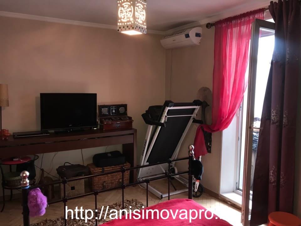 недвижимость москва купить квартиру вторичка